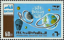 [International Education Year - UNESCO, type FX1]
