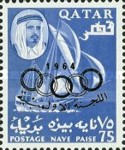 [Arab Olympic Committee, type G1]