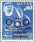 [Arab Olympic Committee Issue of 1964 Surcharged, type G5]