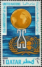[The 25th Anniversary of the United Nations, type GK]