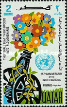[The 25th Anniversary of the United Nations, type GL]