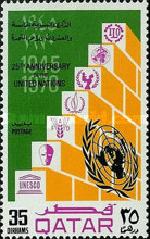 [The 25th Anniversary of the United Nations, type GN]