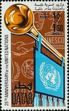 [The 25th Anniversary of the United Nations, Typ GO]