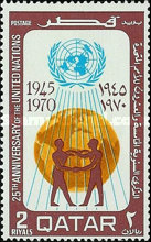[The 25th Anniversary of the United Nations, Typ GP]