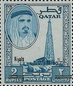 [Local Motifs Issue of 1961 Surcharged, Typ H5]
