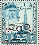 [Arab Olympic Committee Issue of 1964 Surcharged, Typ H7]
