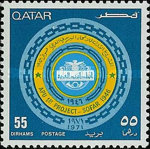 [The 25th Anniversary of Arab Postal Union, type HI1]