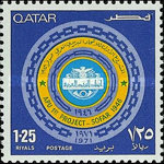 [The 25th Anniversary of Arab Postal Union, type HI2]