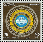 [The 25th Anniversary of Arab Postal Union, type HI3]