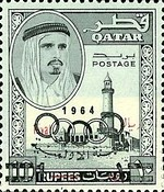 [Arab Olympic Committee Issue of 1964 Surcharged, type I10]