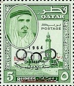 [Arab Olympic Committee Issue of 1964 Surcharged, Typ I11]