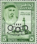 [Arab Olympic Committee, type I3]