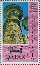 [Nubian Monuments Preservation Issue of 1965 Surcharged, type J2]