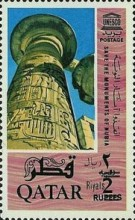 [Nubian Monuments Preservation Issue of 1965 Surcharged, type J3]