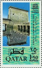 [Nubian Monuments Preservation, type K1]