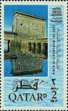 [Nubian Monuments Preservation Issue of 1965 Surcharged, type K2]