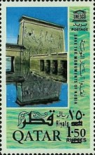 [Nubian Monuments Preservation Issue of 1965 Surcharged, type K3]