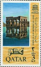 [Nubian Monuments Preservation, type L]