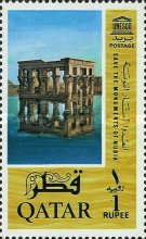 [Nubian Monuments Preservation, type L1]