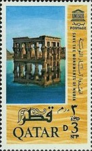 [Nubian Monuments Preservation Issue of 1965 Surcharged, type L2]