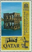 [Nubian Monuments Preservation Issue of 1965 Surcharged, type L3]