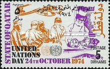 [United Nations Day, type LW]