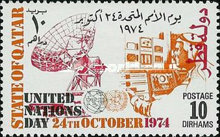 [United Nations Day, type LX]