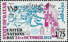 [United Nations Day, type MA]