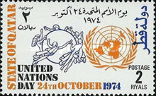 [United Nations Day, type MB]