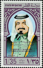 [The 3rd Anniversary of Sheikh Khalifa's Accession, type MR]