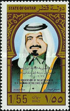 [The 3rd Anniversary of Sheikh Khalifa's Accession, type MR1]