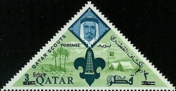 [Scout Movement Issue of 1965 Surcharged, Typ N4]