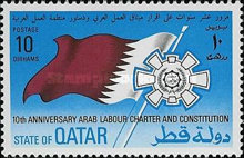 [The 10th Anniversary of Arab Labour Charter, Typ NA]