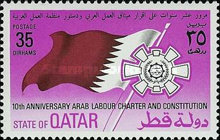 [The 10th Anniversary of Arab Labour Charter, Typ NA1]