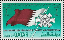[The 10th Anniversary of Arab Labour Charter, Typ NA2]