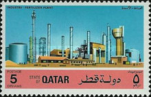 [Industry in Qatar, Typ NM]