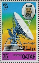[Opening of Satellite Earth Station in Qatar, Typ NY]