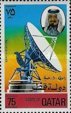 [Opening of Satellite Earth Station in Qatar, type NY1]