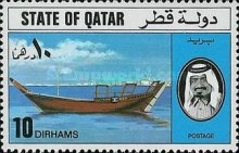 [Arab Dhows, type OF]