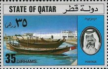[Arab Dhows, type OG]
