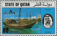 [Arab Dhows, type OH]