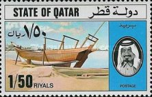 [Arab Dhows, type OJ]