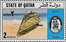 [Arab Dhows, type OK]