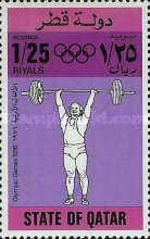 [Olympic Games - Montreal, Canada, type OP]