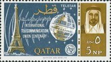 [The 100th Anniversary of ITU, type P1]