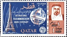 [The 100th Anniversary of ITU Issue of 1965 Surcharged, type P4]
