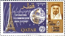 [The 100th Anniversary of ITU Issue of 1965 Surcharged, type P5]