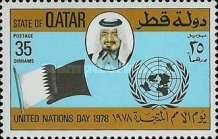 [United Nations Day, Typ PZ]