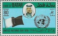 [United Nations Day, Typ PZ1]