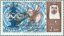 [Rendezvous of Space Capsules Gemini VI and VII on 15. 12. 1965 - ITU Issue of 1965 Overprinted, Typ Q2]